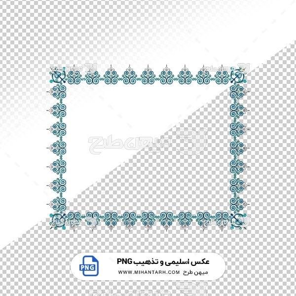 عکس برش خورده اسلیمی و تذهیب قاب با طرح از گل سبزآبی