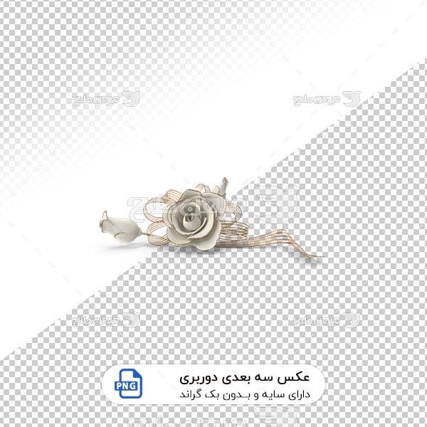عکس برش خورده سه بعدی شاخه گل رز سفید