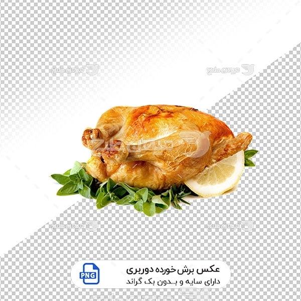 عکس برش خورده مرغ شکم پور
