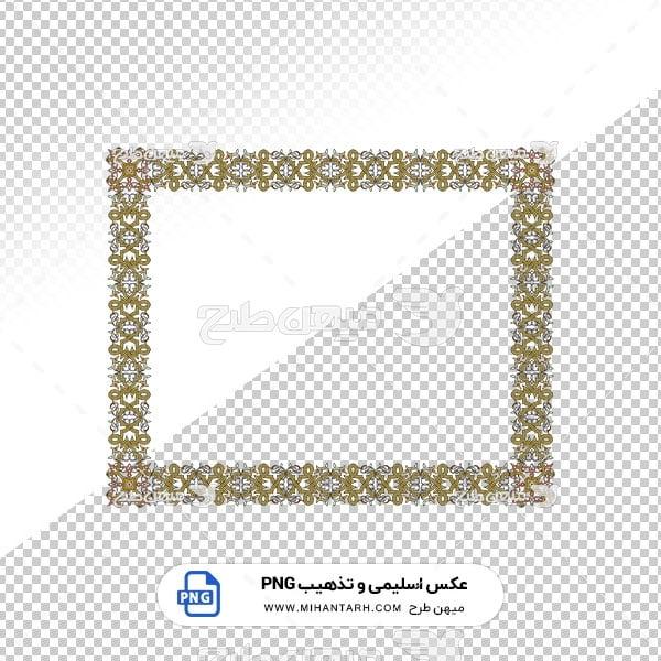 عکس برش خورده اسلیمی و تذهیب قاب با حاشیه پر