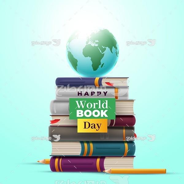 وکتور روز جهانی کتاب مبارک