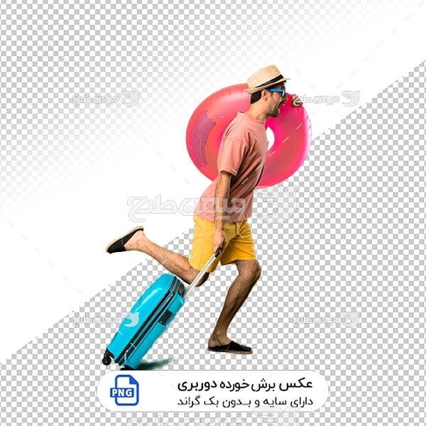 عکس برش خورده دوربری مسافرت و سفر