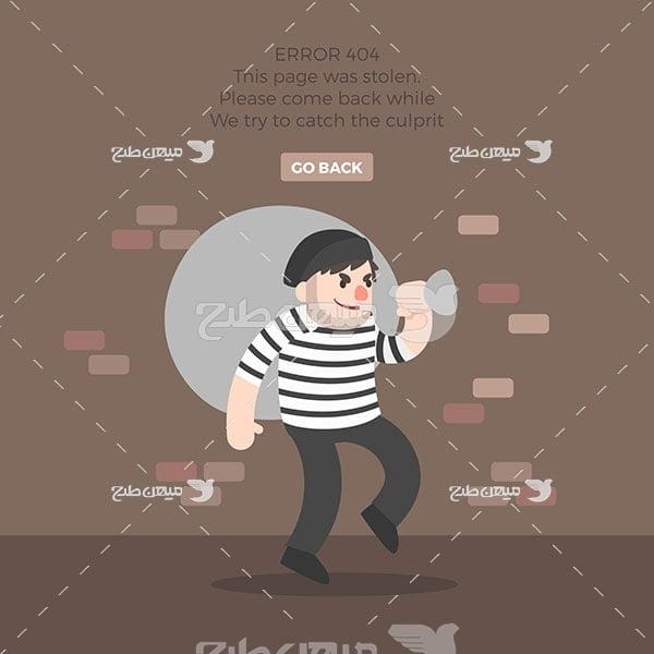 وکتور دزد
