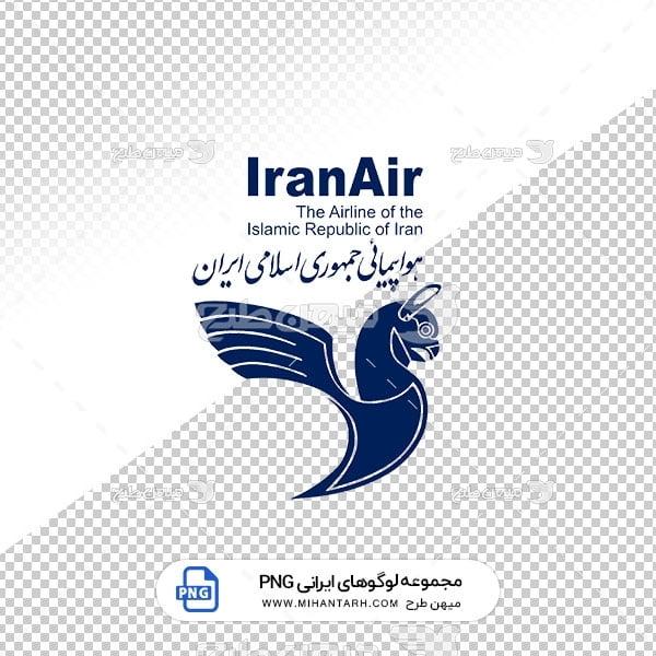 آیکن و لوگو هواپیمائی جمهوری اسلامی ایران