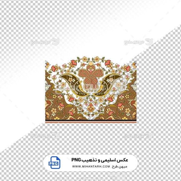 عکس برش خورده اسلیمی و تذهیب حاشیه طرح فرش