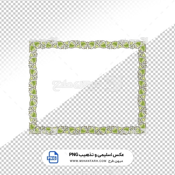 عکس برش خورده اسلیمی و تذهیب قاب حاشیه برگ سبز