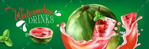 وکتور میوه هندوانه