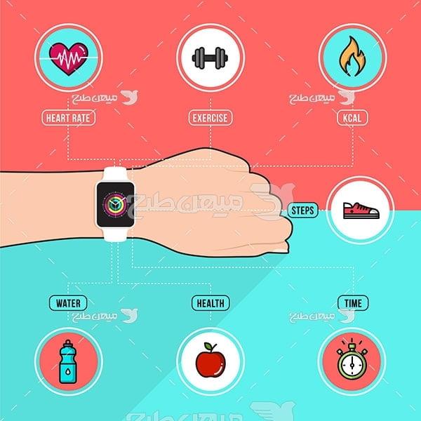وکتور ساعت هوشمند ورزشی