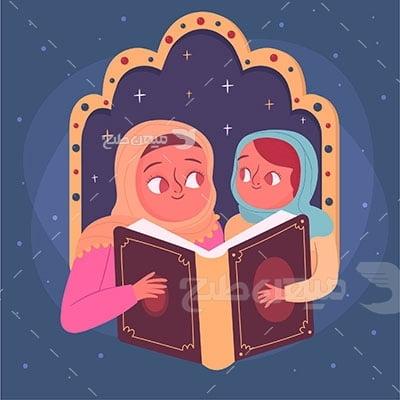 وکتور کاراکتر حجاب کتاب خواندن