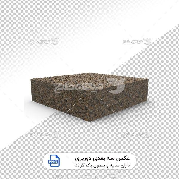 عکس برش خورده سه بعدی سنگ رسوبی برش خورده