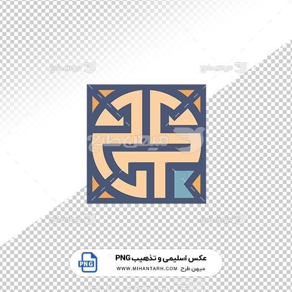 عکس برش خورده اسلیمی و تذهیب حاشیه طرح هندسی