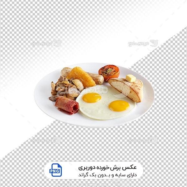 عکس برش خورده صبحانه نیمرو و سوسیس