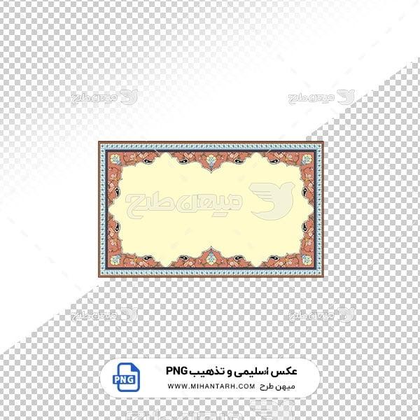 عکس برش خورده اسلیمی و تذهیب طرح فرش