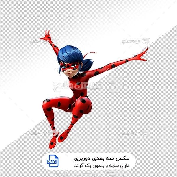 عکس برش خورده سه بعدی انیمیشن لیدی باگ