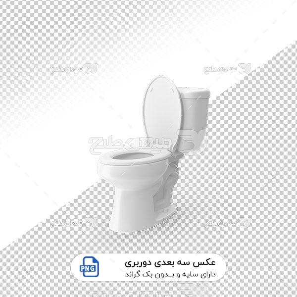 عکس برش خورده سه بعدی توالت فرنگی جنس سنگ چینی