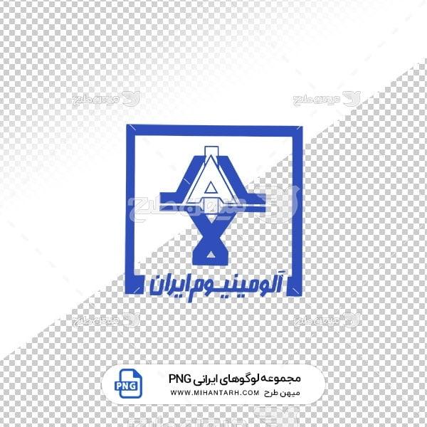 آیکن و لوگو آلومینیوم ایران