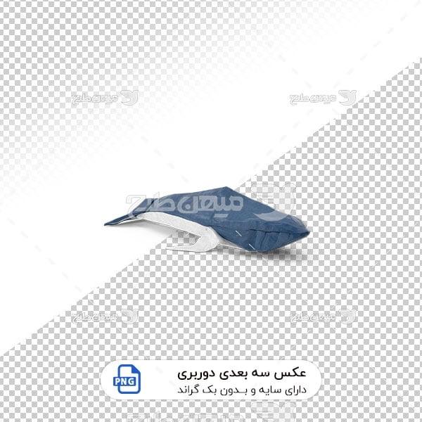 عکس برش خورده سه بعدی اوریگامی وال آبی