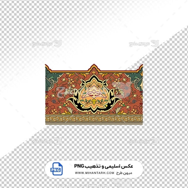 عکس برش خورده اسلیمی و تذهیب حاشیه گلیم فرش