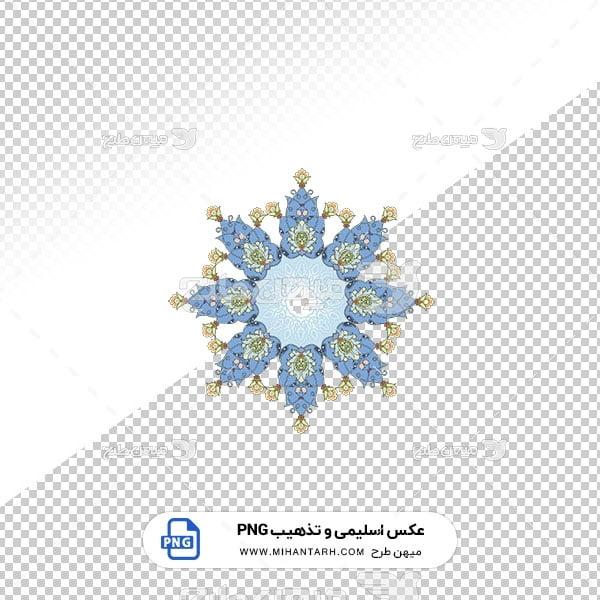 عکس برش خورده اسلیمی و تذهیب حاشیه نقش گل آبی