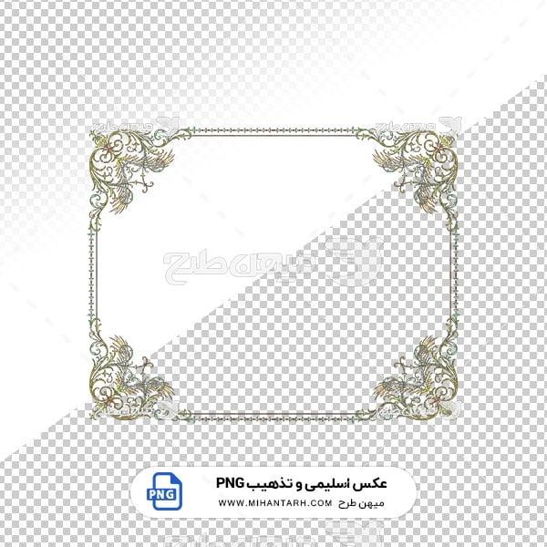 عکس برش خورده اسلیمی و تذهیب قاب با حاشیه ظریف
