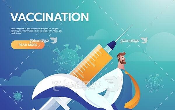 وکتور واکسن کرونا