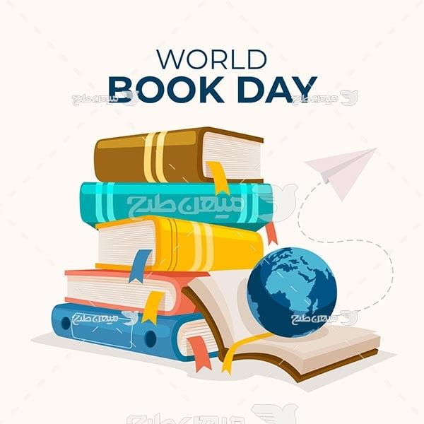 وکتور روز  جهانی کتاب