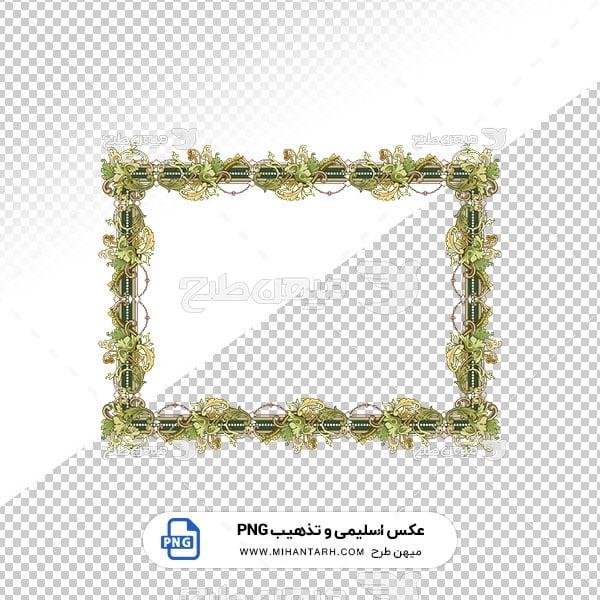 عکس برش خورده اسلیمی و تذهیب قاب حاشیه گلبرگ سبز