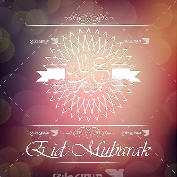 وکتور عید بندگی مبارک
