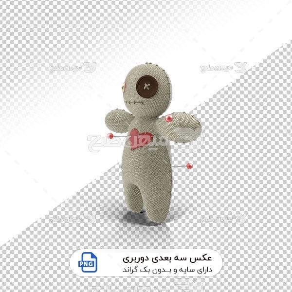 عکس برش خورده سه بعدی عروسک کاموایی