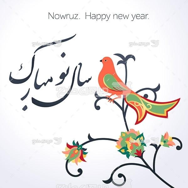 وکتور سال نو مبارک