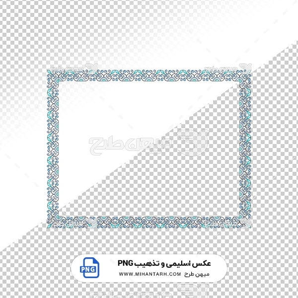 عکس برش خورده اسلیمی و تذهیب قاب با حاشیه طرح گلیم سبزآبی
