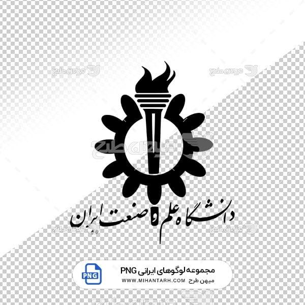 آیکن و لوگو دانشگاه علم و صنعت ایران