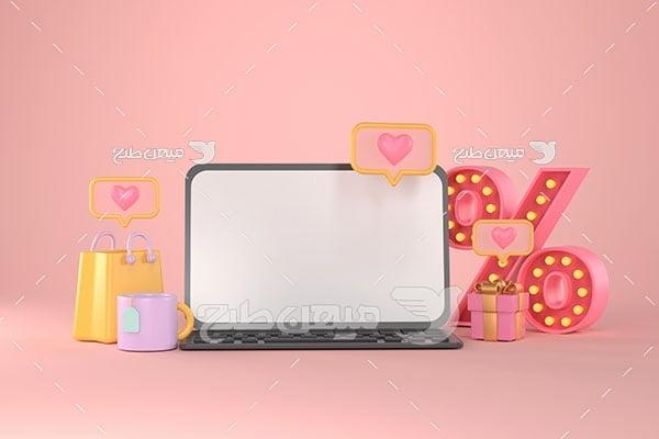عکس سه بعدی فروشگاه اینترنتی
