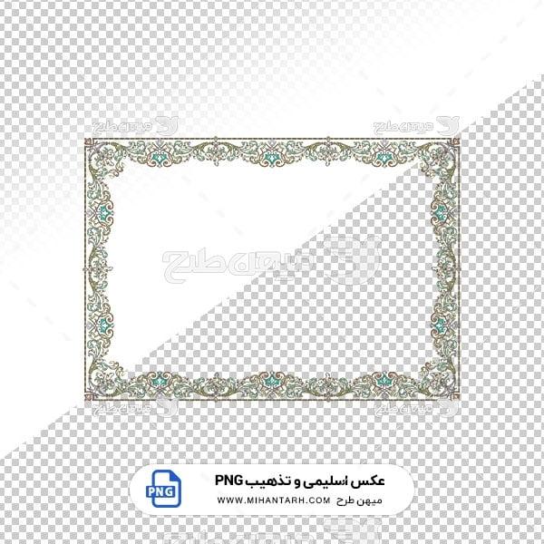 عکس برش خورده اسلیمی و تذهیب قاب حاشیه فرش