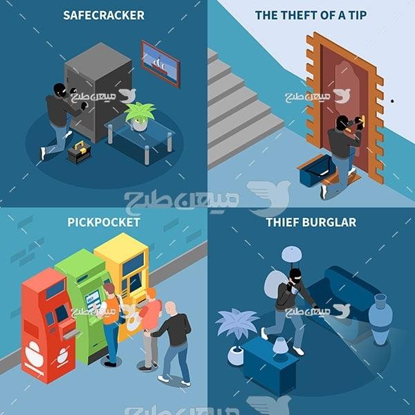 وکتور دزدی و جیب بری
