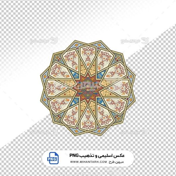 عکس برش خورده اسلیمی و تذهیب اشکال هندسی