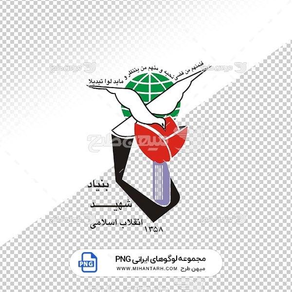 آیکن و لوگو بنیاد شهید انقلاب اسلامی