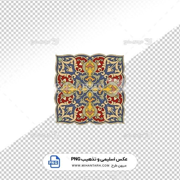 عکس برش خورده اسلیمی و تذهیب طرح مربع