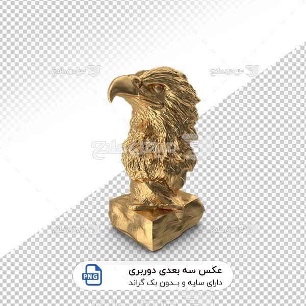 عکس برش خورده سه بعدی دکوری سر عقاب