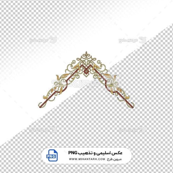 عکس برش خورده اسلیمی و تذهیب حاشیه مثلث