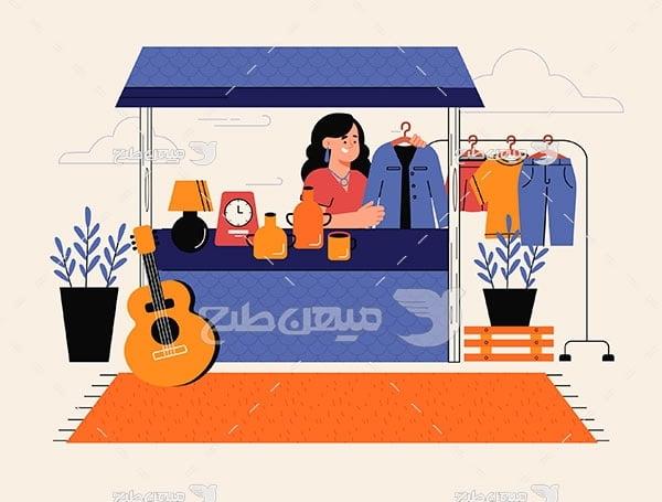 وکتور فروش لباس