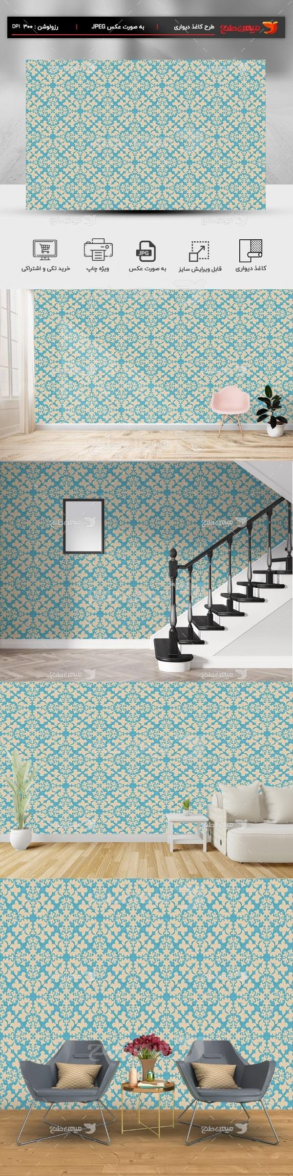 پوستر کاغذ دیواری ساده مدل طرح سبز آبی