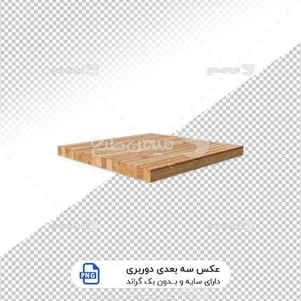 عکس برش خورده سه بعدی ورق چوب ساخت میز