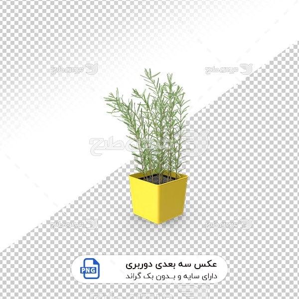 عکس برش خورده سه بعدی گلدان گل