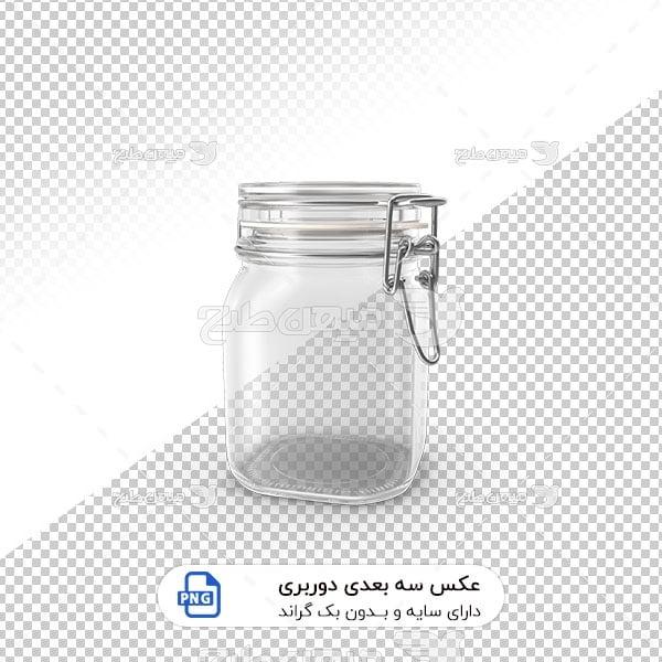 عکس برش خورده سه بعدی ظرف شیشه ای
