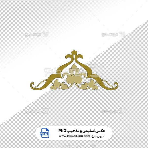 عکس برش خورده اسلیمی و تذهیب سر برگ