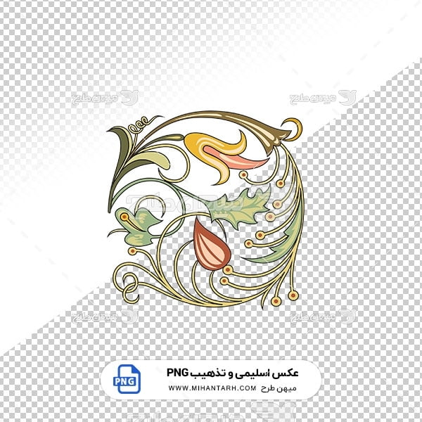 عکس برش خورده اسلیمی و تذهیب گل زرد طرح گرد