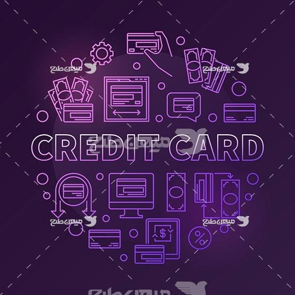 وکتور آیکن کارت اعتباری