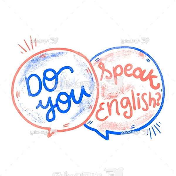 وکتور تلیغاتی تمرین واژه های انگلیسی