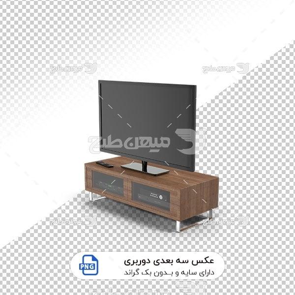 عکس برش خورده سه بعدی تلویزیون ال سی دی
